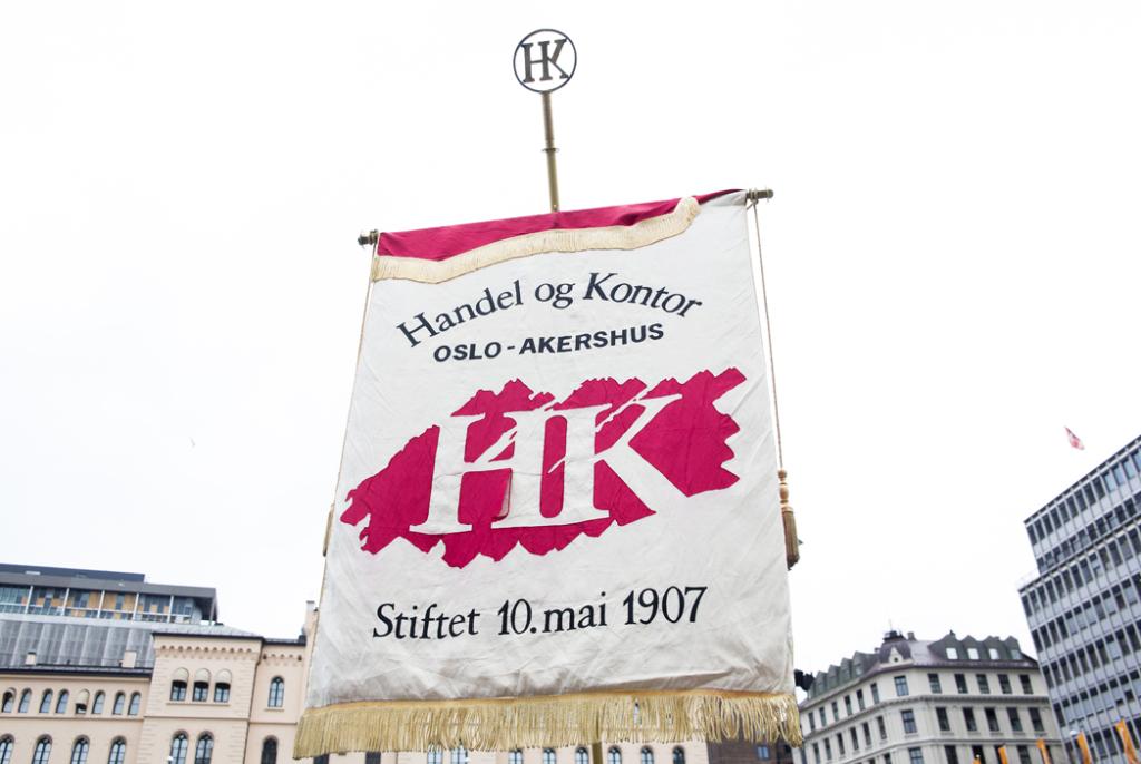 Fane - HK Oslo/Akershus
